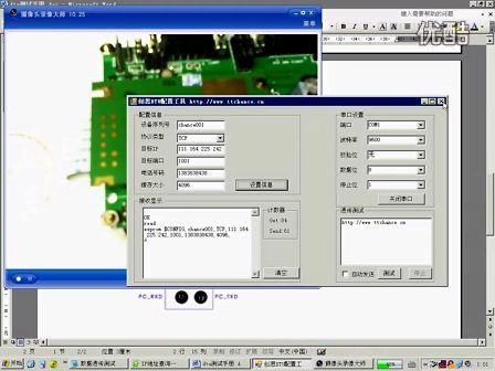 STM32 华为900配置并通过<font style='color:red;'>网络</font>指示灯亮与灭