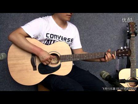 法丽达 玛丽娜marina MR09 MR10CE MD10吉他 飞琴行评测