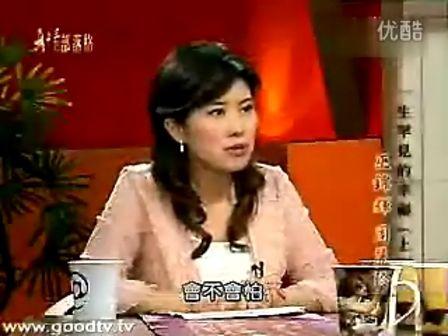 真情部落格——一生罕见的幸福巫锦辉 周丽玲(尼曼匹克)