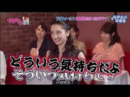 【伦敦之心字幕组】女主播的惩罚ep2 女子アナの罰