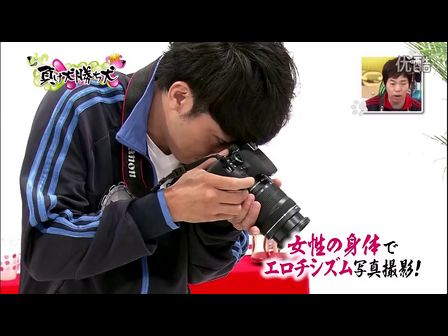 負け犬勝ち犬 KOZY'S NIGHT 動画 「写真番付3」