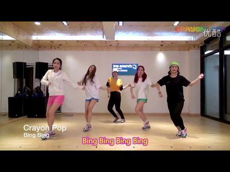 CRAYON POP - Bing Bing(练习室官方版)高清中字