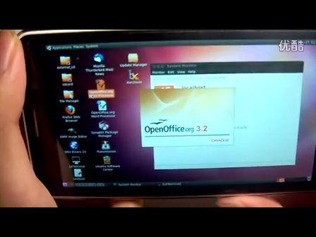 刷机精灵优米X1手机运行Ubuntu视频