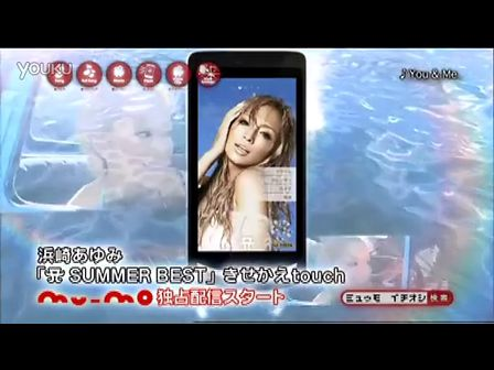 [Video] 『A SUMMER BEST』きせかえtouch mu-mo CM