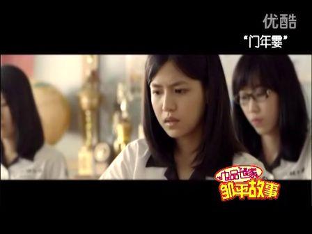 邹平高利贷 – 搜库