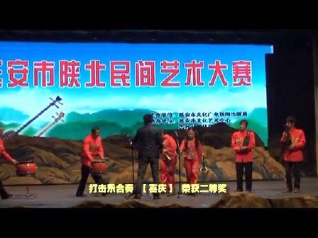陕北女子大唢呐的频道 优酷视频