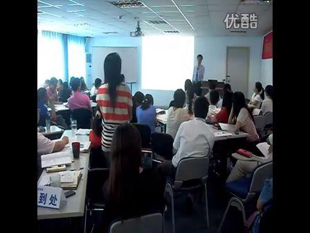 吳誠老師_深圳_供應商管理與談判技巧(內訓)