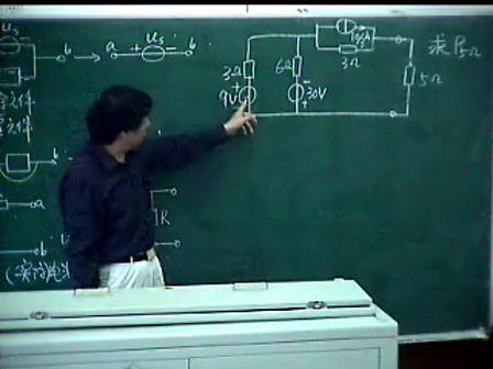 【华北电力大学】电路理论基础a【全56讲-09】
