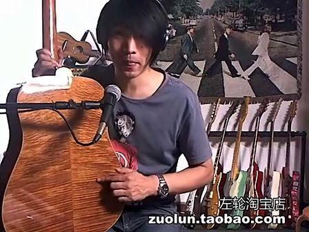 magic2012年新款民谣吉他水系列演示与评测