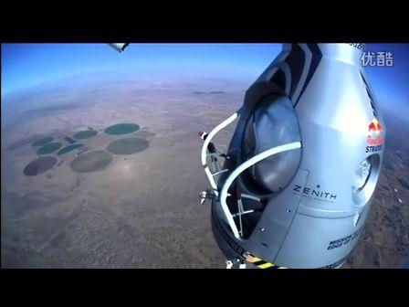 实拍奥地利冒险家从3.9万米太空边缘超音速跳伞