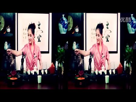 3D茶艺表演之三《大红袍》_左右格式—在线播放—优酷网,视频高清在线观看