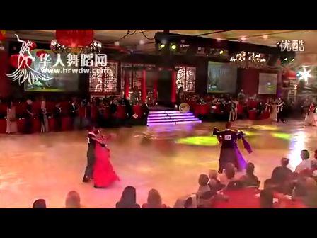 2012年千年体育舞蹈锦标赛摩登决赛五支舞Millennium DanceSport Championships 2012 - RS Ballroom F