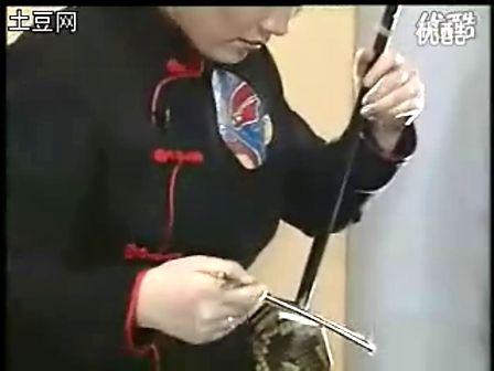 宋飞二胡喜洋洋 – 搜库
