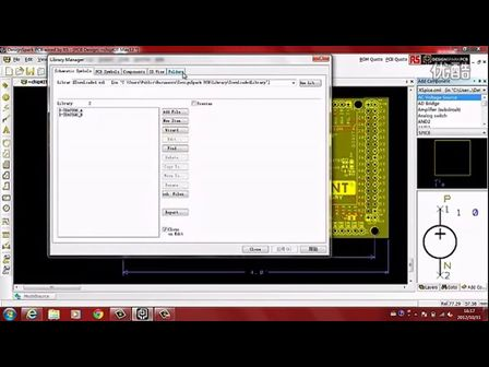 DesignSparkPCB教学视频一V4.0新功能介绍