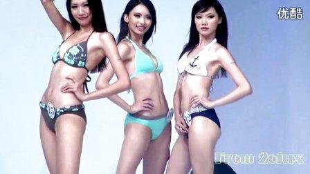 新丝路模特儿 台湾比基尼走秀热舞