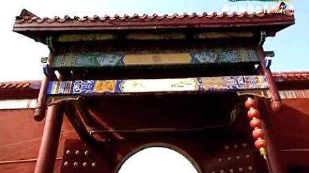 神州瑶都之瑶族民族符号