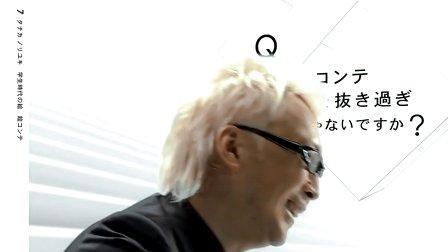 オデッサの階段 箭内道彦 11月15日
