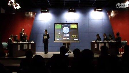 [54]社科--能动 2012级辩论赛  自由辩论精彩片段