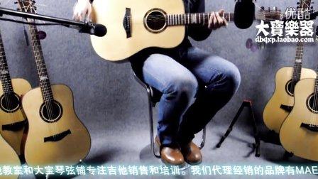 【宁洲乐器行】Elixir琴弦专业评测