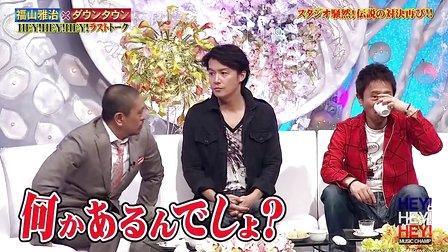 HEY!HEY!HEY! 動画 「福山・TMR・平井堅・浜崎あゆみ・EveryLittleThing名場面集」