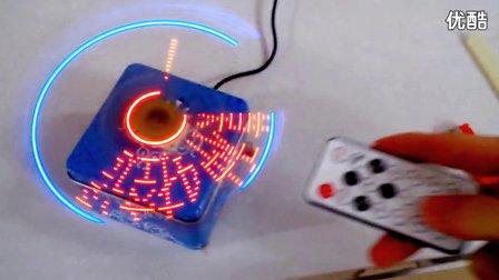 毕业<font style='color:red;'>设计</font>基于51单片机旋转led旋转led时钟电子钟