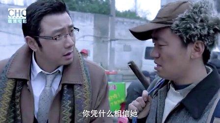 王宝强电影 王宝强电视剧 徐峥电影全集