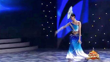傣族舞蹈月亮 – 搜库