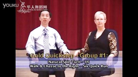 金快步自旋Gold Quickstep - Spin Turn-V6-Chasse to R-6 Quick Run Ballroom Dance Lesson