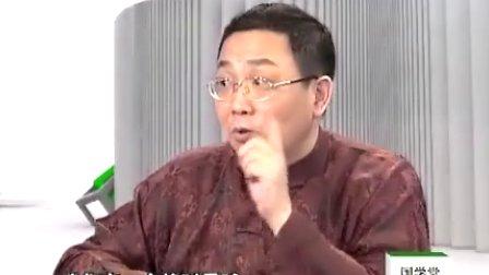 视频课堂:国学堂 三魂七魄 人体的保护神(上)