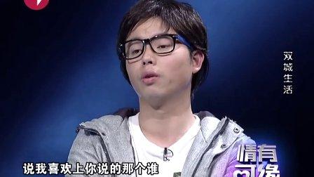 清宫图2011 2011生男生女清宫图 情有可缘2014