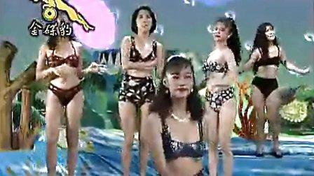 台湾十二大美女完整版