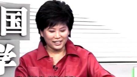 视频课堂:国学堂 曲说六经之春秋篇