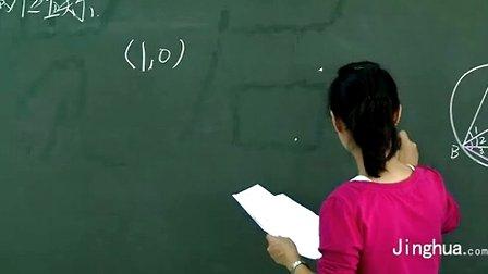 直线、圆与圆的位置关系-播单:《初中数学 崔莉