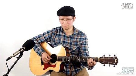 视频 观看 在线 玩易/玩易吉他弹唱教学虫儿飞