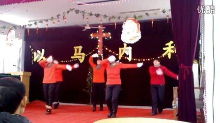 基督教歌曲舞蹈新年祝福歌