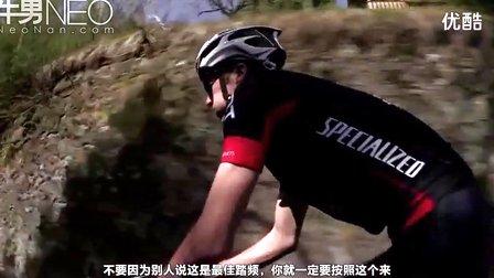 【牛男运动】自行车爬坡专业技巧(牛男字幕组)