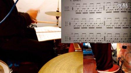 中国音乐学院架子鼓爵士鼓第7讲:水样步骤型右脚采集节奏图片