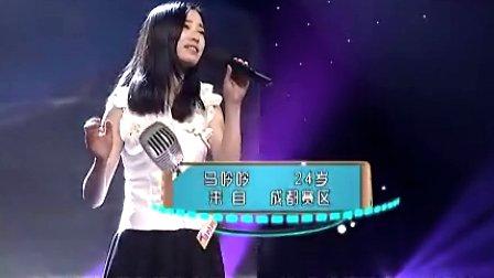 中国好声音 评委很搞笑2 - 综艺 - 3023视频 - 3