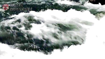 歴史秘話ヒストリア 動画 「江戸の復興代官 奇跡の4年~巨大地震・富士山噴火からの再生」