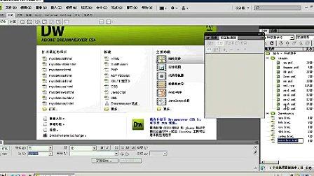 3dmax室内设计教程,3dmax室内设计教程百度,3dmax室内建高清图片
