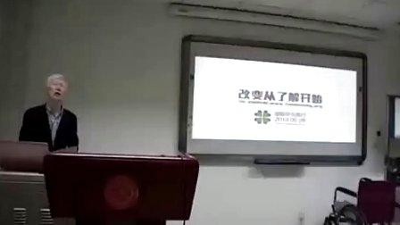 庞贝病友会-认识什么是病友组织-肖磊