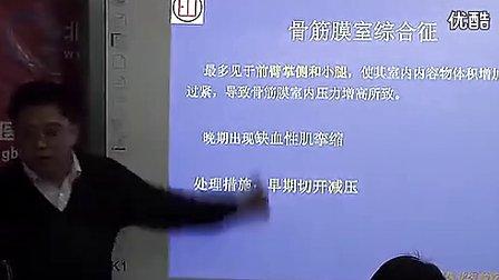 张博士医考视频 2015张博士医考视频 张博士医考网校