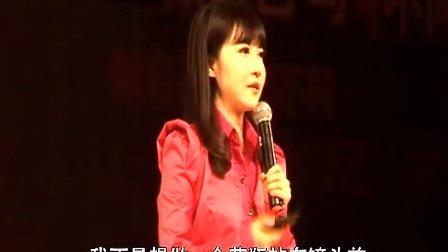 张晓楠:就是不想负了青春——《做自己与众不同》演讲视频完整版