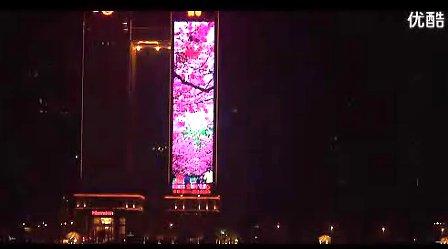 立翔慧科喜来登国际金融中心LED显示屏
