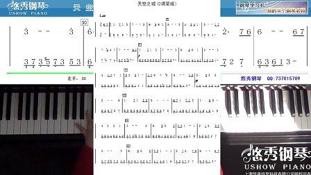 海阔天空乐队总谱 管弦乐队总谱 国歌总谱 鼓号队总谱