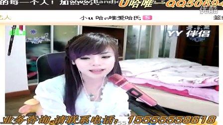 现场 播放/MC小U哈/哥们2013年4月8日播放: 852发布: 1年前