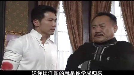 鸳鸯佩张檬 – 搜库