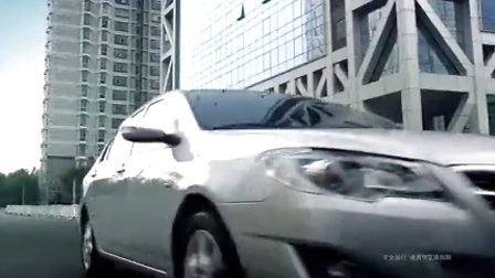 一汽丰田COROLLA EX花冠广告