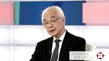 クローズアップ現代 JR福知山線脱線事故8年 4月24日