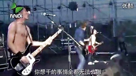 《我是顽主》 脑浊乐队 2012北京迷笛音乐节